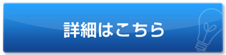 btn01_blue_21-thumbnail2.jpg